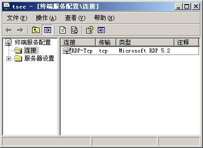 Windows Server 2003 R2 服务器系统安装和设置